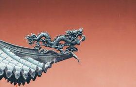 Made for China: как создать идеальный баннер для китайского потребителя?