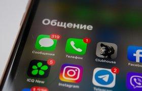 Минцифры переведет чиновников и бюджетников на российские мессенджеры