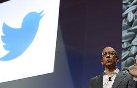 $14 млрд - в такую сумму оценивают компанию Twitter