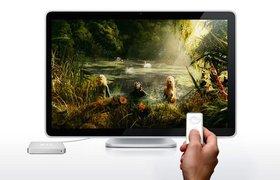 Apple запускает свое телевидение