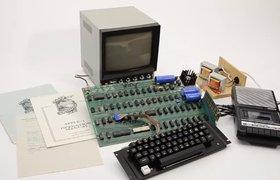 Раритетную модель компьютера Apple продали с аукциона за $671,400 тыс.
