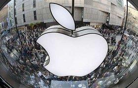 Капитализация Apple достигла мирового рекорда