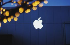 Названы самые инновационные компании мира