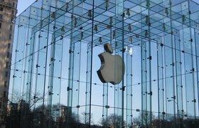 iPhone поможет управлять окружающей средой