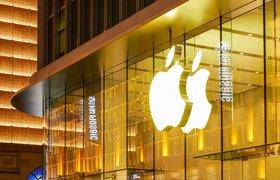 Apple заявила о рекордных показателях выручки за четвертый квартал
