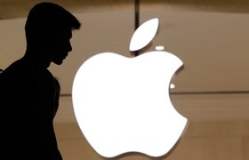 Школьник взломал серверы Apple и скачал 90 Гб «защищенных файлов»