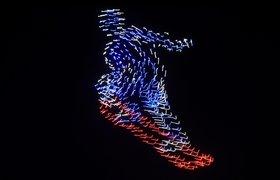 Видео дня: Intel запустила 1218 дронов на открытии Олимпиады