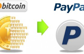 PayPal впустит биткоины