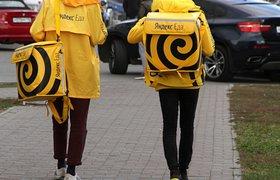 «Яндекс.Еда» и Delivery Club планируют разрешить пользователям делить счет за заказ
