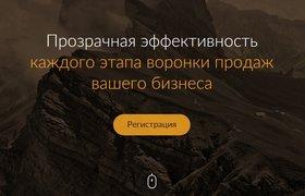 CallTouch приобрел RO!RS за 20 млн рублей