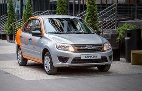В Москве начал работу каршеринг только с автомобилями Lada