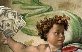 Где взять деньги: бизнес-ангелы, гранты, краудинвестинг