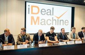 Университет ИТМО и iDealMachine запустили совместную акселерацию