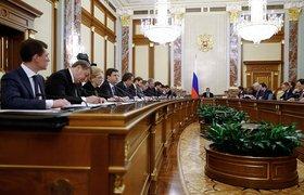 Малому бизнесу увеличат предельный размер микрозаймов до 3 млн рублей