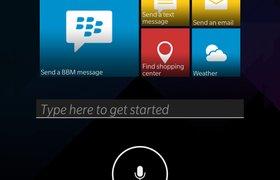 BlackBerry обзавелся Siri