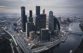 Москва вошла в топ-10 городов мира по человеческому капиталу и градопланированию