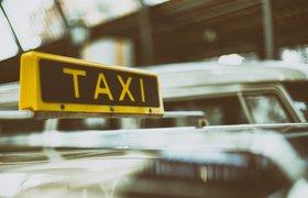 Уже через два года в Сингапуре появится полностью автономное такси