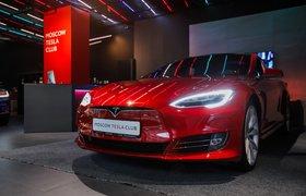 «Связной» запустил услугу аренды Tesla стоимостью 120 тысяч рублей за три дня