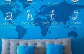 Владелец российского поисковика авиабилетов Aviasales реорганизует международные проекты