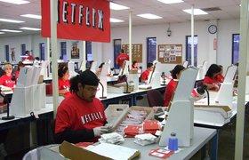 Netflix уволил сотрудника за расистские слова о чернокожих