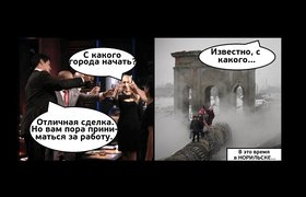 Инфрафонд РВК вложился в компанию ЭКАТ