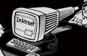 Как защитить свои персональные данные, если даже закон не может их защитить
