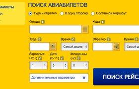 Европейский туристический поисковик eDreams выходит на Россию