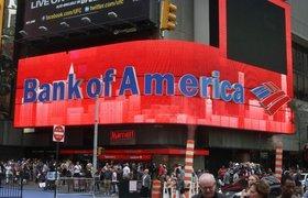 Bank America открыл отделения банка без сотрудников