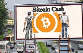 Биржа Coinbase пообещала добавить Bitcoin Cash после массового оттока пользователей