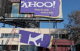 Yahoo рассказала о краже данных 3 млрд пользователей