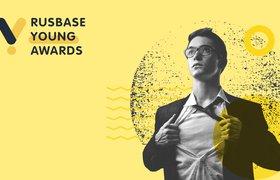 В поисках юного Илона Маска: кто получит премию Rusbase Young Awards?