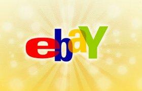 Прибыль eBay продолжает расти