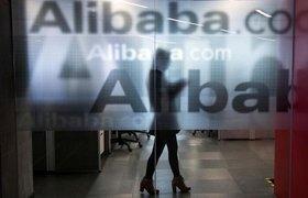 Bloomberg: Alibaba договорилась о покупке доли в китайских «Ашанах» за $2,9 млрд