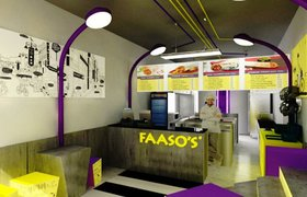 АФК «Система» с другими инвесторами вложила $15 млн в сервис доставки еды Faaso's