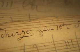 Искусственный интеллект дописал незаконченную десятую симфонию Бетховена