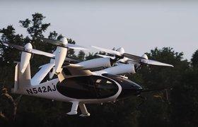 Беспилотный электровертолет-аэротакси Joby Aviation пролетел 250 км без подзарядки