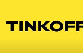 «Тинькофф» ищет стартапы для интеграции в свою экосистему