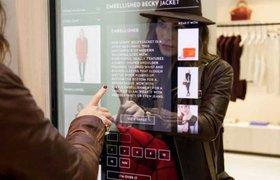 Будущее шоппинга — за волшебными зеркалами eBay