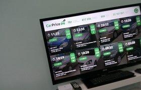 CarPrice разрешил покупать автомобили на онлайн-аукционе пользователям-физлицам