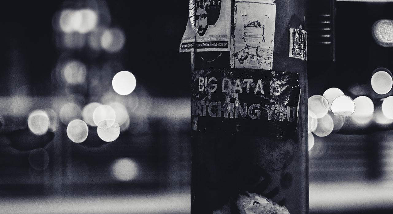 Big data поможет увеличить прибыль вашей компании. Как это работает?