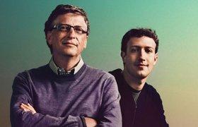 Состояния Гейтса, Цукерберга и еще шести человек оказались равны средствам 50% населения мира