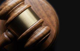 Суд признал банкротом медиахолдинг «Эксперт»
