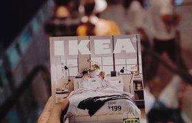 IKEA запустит новый формат точек продаж в России