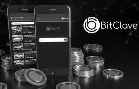 Блокчейн-стартап россиян BitClave сообщил о привлечении $25 млн за 32 секунды ICO
