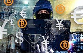 Group-IB рассказала о переключении хакеров с банков на криптоиндустрию