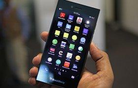 Blackberry прекращает выпуск телефонов