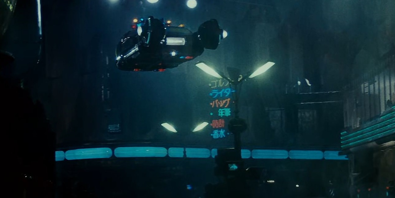 essay about blade runner But right around the july 4 holiday that year, two visually groundbreaking science fiction films were released to mild box-office returns, unremarkable reviews, and eventually passionate fanbases: blade runner and tron both blade runner and tron are unlikely cult hits both are considered state-of-the-art.