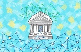 Кейсы: Как работать с большими данными и блокчейном