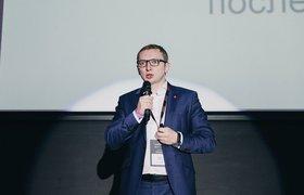Цифровая трансформация Московской биржи – о чем говорил Борис Блохин на FinTech Russia