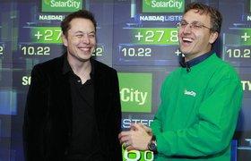 Зарплата главы SolarCity упала до $1 в год на фоне слияния компании с Tesla